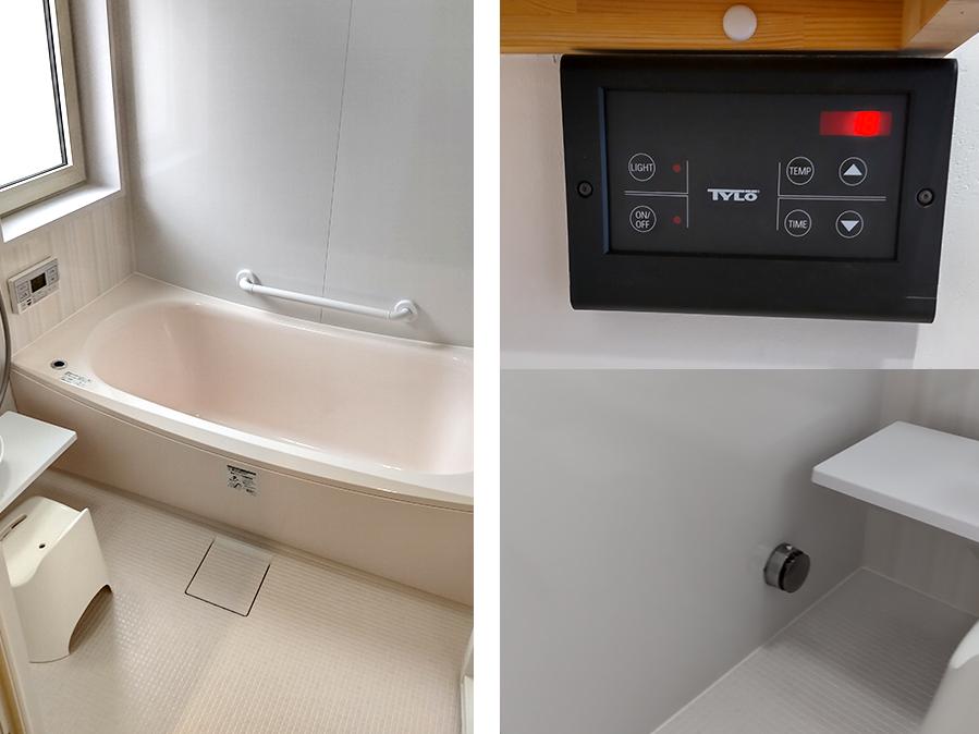 北欧型健康住宅 コーラリー 秋田市モデルハウス ユニットバス&スチームサウナ